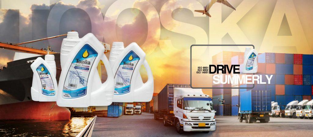 صادرات محصولات به اروپا و آسیا